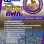 [[new]]สอบวิศวกรโยธา การไฟฟ้าส่วนภูมิภาค (กฟภ.) โหลดแนวข้อสอบ 0624363738 thumbnail 1