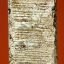 พระสมเด็จฯ พิมพ์พระประธาน (พิมพ์ลุงพุฒ) กรุวัดสะตือ PLP 106 thumbnail 2