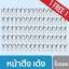 ซื้อเยอะ ลดเพิ่ม - เซรั่มหน้าเด็ก YOUNG TREATMENT ซื้อ 75 แถม 75 รับเลย 150 ชิ้น ในราคาสุดพิเศษ