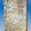 พระสมเด็จฯ พิมพ์พระประธาน (พิมพ์ลุงพุฒ) กรุวัดสะตือ PLP 105 thumbnail 2