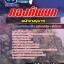 [[new]]สอบพนักงานธุรการ พนักงานบริการ กองทัพบก กองทัพบก โหลดแนวข้อสอบ Line:0624363738 thumbnail 1