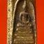 พระสมเด็จฯ พิมพ์ใหญ่ ปิดทอง (กรุทับทอง) กรุวัดสะตือ TG 101 thumbnail 2