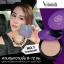 แป้ง V2 Wonder Beam Smooth Melting Powder SPF 25 PA++ (เบอร์ 01 สี Translucant) thumbnail 5