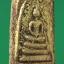 พระสมเด็จฯ พิมพ์ทรงเจดีย์ ปิดทอง(กรุทับทอง) บรรจุกรุวัดสะตือ JDG 001 thumbnail 2