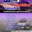 [[new]]สอบกลุ่มตำแหน่งการเงิน กองบัญชาการกองทัพไทย โหลดแนวข้อสอบ Line:0624363738 thumbnail 1