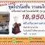 เครื่องชงกาแฟโมกิต้า รุ่น จูเนียร์ 18,950.- ฟรี!เครื่องบด 600n thumbnail 1