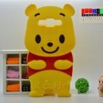 (304-002)เคสมือถือ Galaxy Grand แกรนด์ เคสนิ่มหมีพูห์