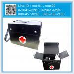ชุดที่5 ชุดปฐมพยาบาล - กระเป๋า หนัง สะพาย สีดำ 6x12x8 นิ้ว