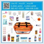 ชุดF ชุดปฐมพยาบาล - กระเป๋า ผ้า สะพาย สีส้ม 9x19x9 นิ้ว