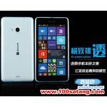 เคสมือถือ Microsoft Lumia 640 เคสนิ่มโปร่งใสแบบบางคลุมรอบตัวเครื่อง แบบที่3