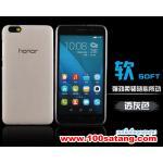 เคสมือถือ Case Huawei ALek 4G Plus (Honor 4X) เคสนิ่มโปร่งใสแบบบางคลุมรอบตัวเครื่อง แบบที่2