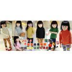 หมวด เสื้อผ้า Kids (2-9 ขวบ)