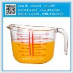 แก้วตวงอาหาร 1,000 ml