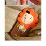 Lao Lion