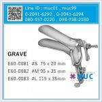 E60-0081 (Graves S)