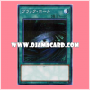 ST18-JP024 : Dark Hole / Black Hole (Normal Parallel Rare)