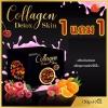 collagen detox skin 1 แถม 1