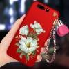(694-025)เคสมือถือ Huawei P10 Plus เคสนิ่มคลุมเครื่องลายดอกไม้แฟชั่นสวยๆ พร้อมสายคล้องมือลายดอกไม้