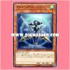 FLOD-JP015 : Altergeist Pixiel (Common)