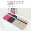 MOBC : Two Tone Book Leather Diary Case Cover For Samsung Galaxy S4, S IV, i9500