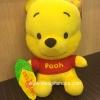 ตุ๊กตาหมีพู Pooh Surfboard ขนาด 9 นิ้ว ลิขสิทธิ์แท้