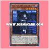 DBDS-JP003 : Vampire Fräulein (Super Rare)