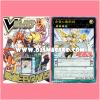 V Jump June 2018 + VJMP-JP147 : Hope Magician (Ultra Rare)