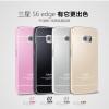 (140-017)เคสมือถือซัมซุง Case Samsung S6 edge เคสพรีเมี่ยมกรอบโลหะพื้นหลังอะคริลิคสีสไตล์โลหะ