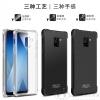(721-002)เคสมือถือซัมซุง Case Samsung A8 2018 เคสใสกันกระแทกยอดนิยม imak