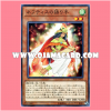 DBHS-JP003 : Speaker of Nephthys / Speaking Hand of Nephthys (Normal Parallel Rare)