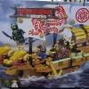 Ninjasaga Golden Ninja Boat 03062 (660ชิ้น)