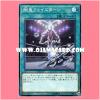 FLOD-JP056 : Gouki Face Turn / Strong Oni - Face Turn (Common)