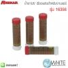 น้ำยา UV เรืองแสงสำหรับงานแอร์ รุ่น 16356 ยี่ห้อ Robinair จากประเทศเยอรมัน
