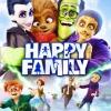 Monster Family / ครอบครัวตัวป่วนก๊วนปีศาจ (พากย์ไทยเสียงโรง)