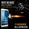 (039-061)ฟิล์มกระจก Huawei MediaPad X2 รุ่นปรับปรุงนิรภัยเมมเบรนกันรอยขูดขีดกันน้ำกันรอยนิ้วมือ 9H HD 2.5D ขอบโค้ง