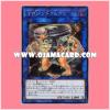 CYHO-JP041 : Voritcular Drumgon / Magazine Drumgon (Secret Rare)