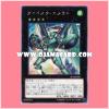 RC02-JP031 : Daigusto Emeral / Daigusta Emeral (Secret Rare)