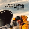 At The Edge of The World : ทีมระห่ำสู้สุดขอบโลก