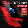 (491-021)เคสมือถือ Case Huawei Honor V9 เคสพลาสติกเมทัลลิคคลุมเครื่อง 360 แบบประกบสไตล์กันกระแทกหน้าจอกระจกนิรภัย