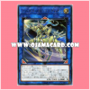 CYHO-JP044 : Arch-lord Palladion (Ultra Rare)