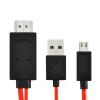 สายMHL to HDMI สำหรับSamsung S3 / S4 / Note2