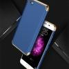 (025-1167)เคสมือถือวีโว Vivo X9 Plus เคสพลาสติกสีสดใสขอบทองแววสไตล์แฟชั่น
