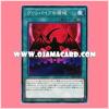 DBDS-JP009 : Vampire Territory (Common)