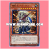 ST18-JP010 : Beast King Barbaros / God Beast King Barbaros (Common)