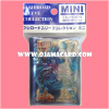 Bushiroad Sleeve Collection Mini Vol.175 : Destruction Deity Beast, Vanargand x60