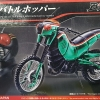 Mecha Collection Kamen Rider Series Battle Hopper
