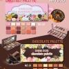 Sivanna Colors Sweetest Palette พาเลตแต่งตา
