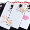 (022-065)เคสมือถือซัมซุงโน๊ต4 Case Note4 เคสพลาสติกใสประดับคริสตัลสวยๆ