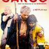 Cargo / คาร์โก้ (บรรยายไทยเท่านั้น)
