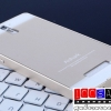 (140-001)เคสมือถือ OPPO X909 Find 5 เคสโลหะสวยหรูแบบเรียบง่าย MetalCASE